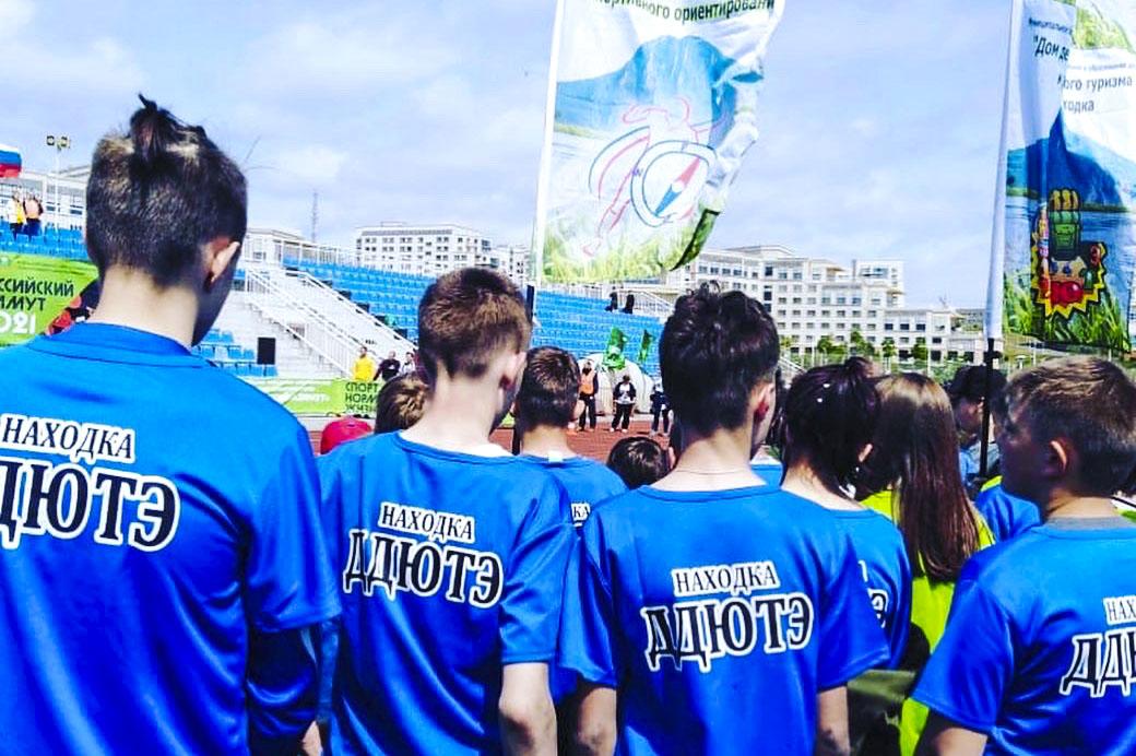 Находкинские ориентировщики показали  отличный результат на соревнованиях «Российский Азимут-2021»