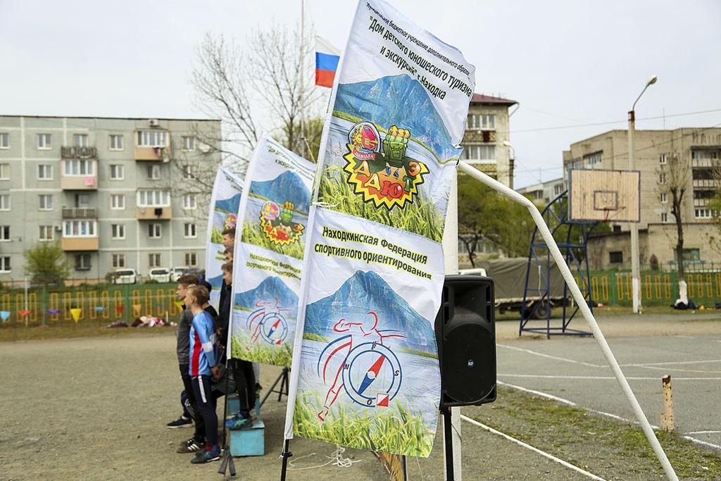 Фестиваль «Находка — мой компас земной» посвятили Дню города