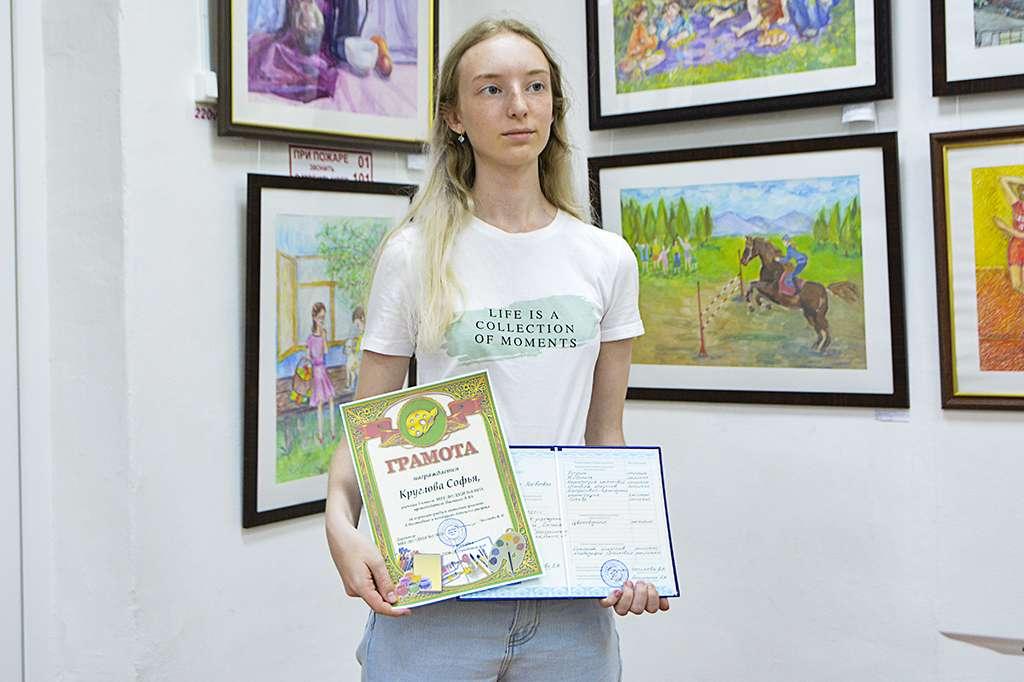 В Детской художественной школе №1 дипломы получили 33 выпускника
